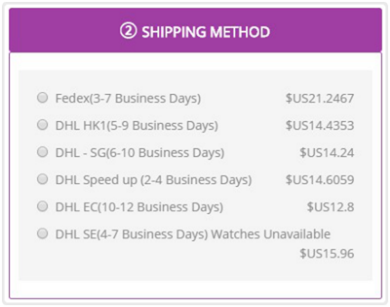 shipping-way